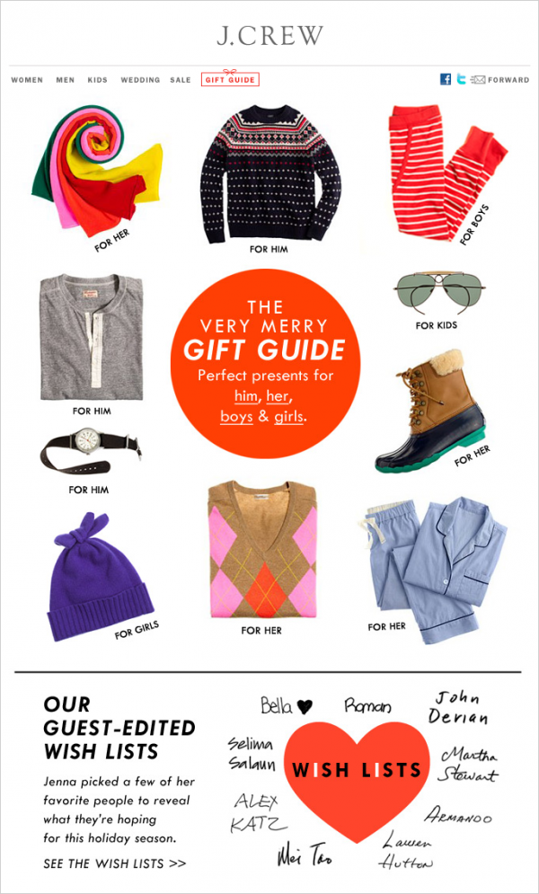 sample holiday email - gift guide