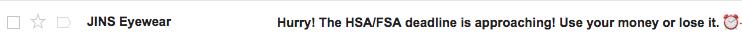 jins email emoji